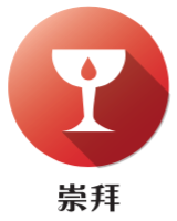 chongbai