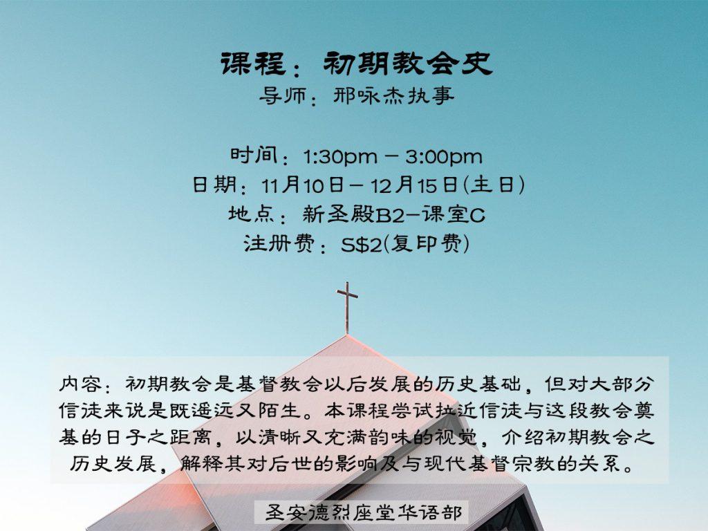 yongjie course website