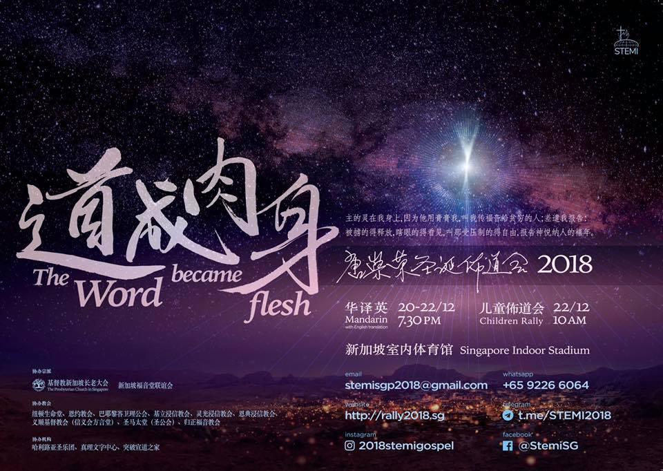 word-become-flesh