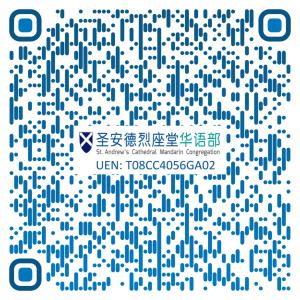SACM_qr-code_v3